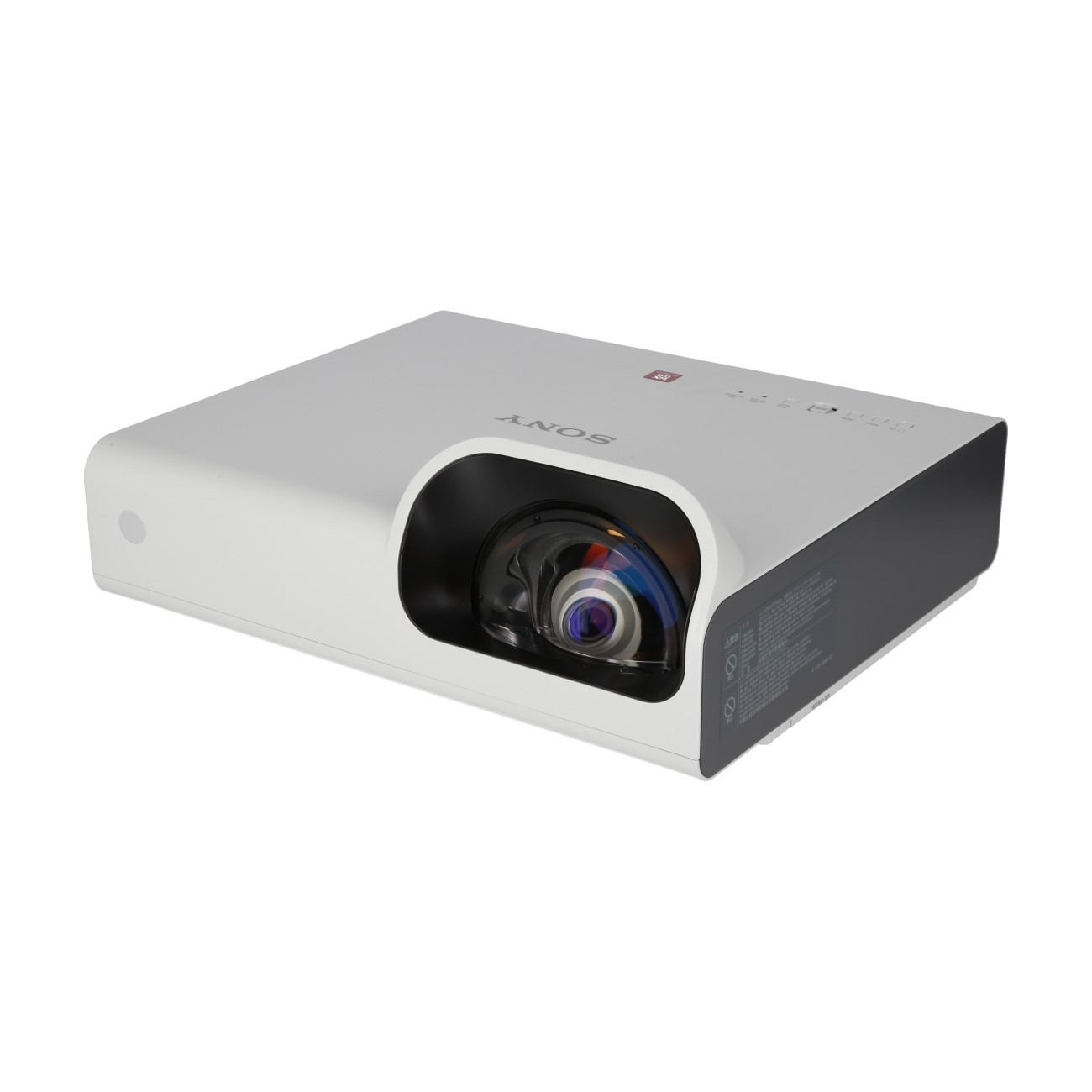 test Sony VPL-SW235